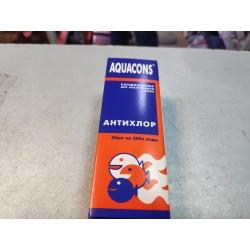 Антихлор