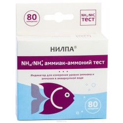 Тест Нилпа NH3/NH4