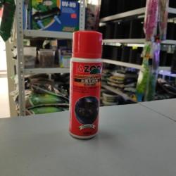 Azoo anti-protozoa