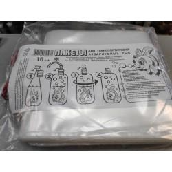 Пакеты для рыб 16 см 50 шт